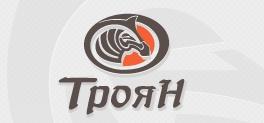 Фирма Адмирал Троян