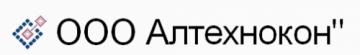 Фирма АлТехноКон