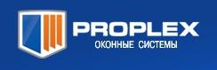 Фирма Проплекс