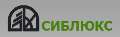 Фирма Сиблюкс-центр