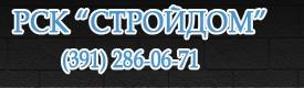 Фирма СтройДом