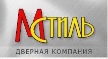 Фирма УЮТКОМПАНИЯ