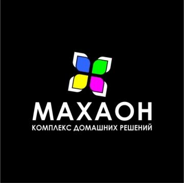 Фирма МАХАОН