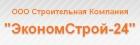 Фирма ЭкономСтрой-24
