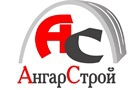 Фирма АнгарСтрой, ООО